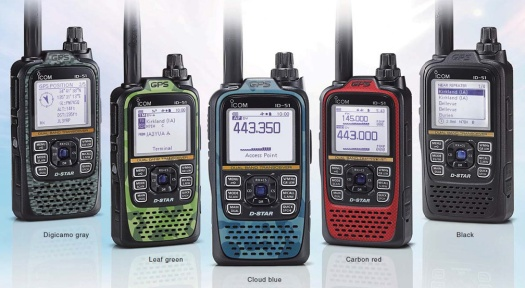 Icom ID-51A PLUS2